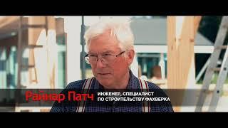Поселок, где снимали клип группы Ленинград, понравился английским лордам