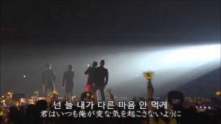 Gambar cover 하루하루(一日一日)/Haru Haru - BIGBANG [日本語字幕]