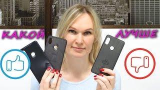 Выбираем лучший чехол для Xiaomi Redmi Note 5, обзор чехлов