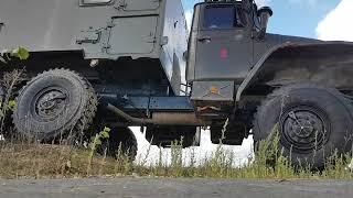 Урал 4320 как работают пружины под Кунгом.