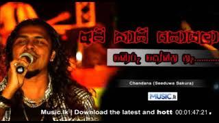 Api Kaasi Soyala - Chandana - Seeduwa Sakura - www.Music.lk