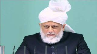 Eid-Ul-Adha Sermon: 7th November 2011 (Urdu)