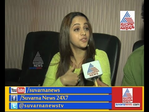 """After MARRIAGE, Actress Bhavana Watched """"Tagaru"""" Movie with Her Husband."""