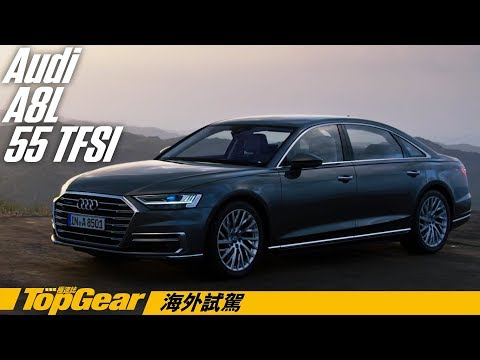 Audi A8如何令各位CEO有九條命?(內附字幕)|TopGear極速誌