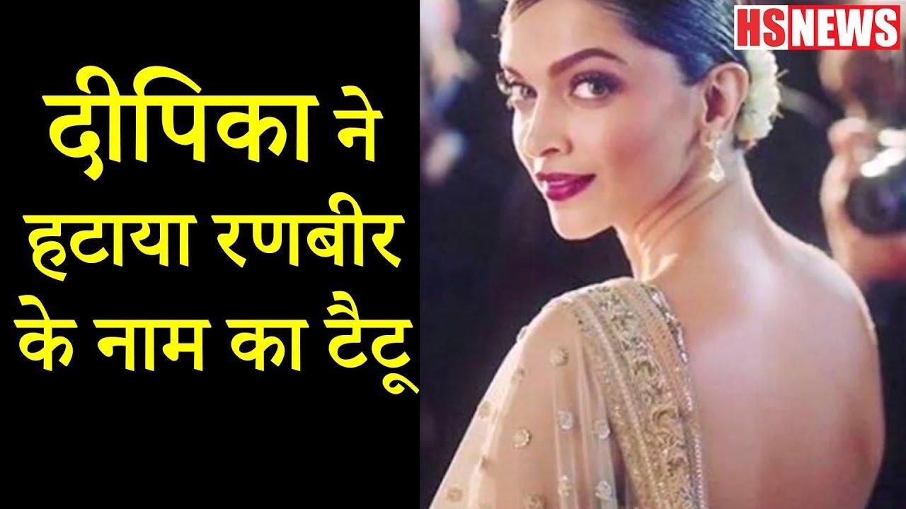 Deepika Padukone gets her RK tattoo removed post marriage?
