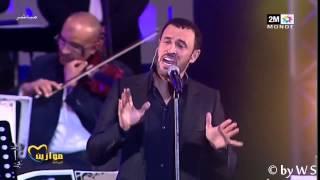 كاظم يغني هل عندك شك في سهرة الحلم | Kadem Saher Mawazine 2014