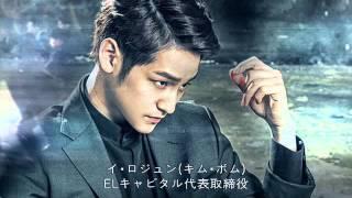 韓国ドラマ「ミセスコップ2」キム・ボムさんキム・ソンリョンさんスロンさん出演 キム・ソンリョン 動画 17