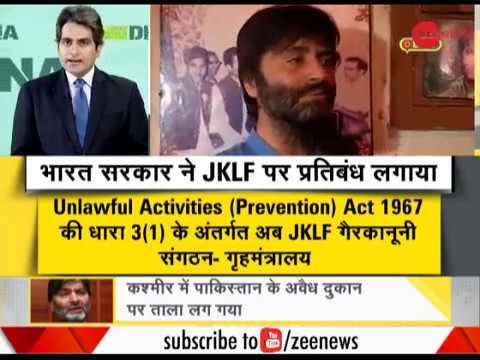 DNA: Yasin Malik-led JKLF banned by govt under anti-terror law
