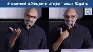 sathyaraj-speech-thambi-audio-launch