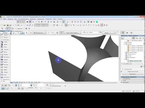 видеоурок проектирование крыш.flv