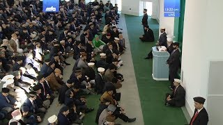 Friday Sermon (Urdu) 1 December 2017: The Excellent Exemplar - Muhammad