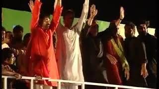 Amir Liaqat Ki Beizzati in PTI Jalsa at Aladin Park Karachi