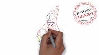 Как быстро нарисовать упоротого толстозадого патрика за 36 секунд(Как нарисовать картинку поэтапно карандашом за короткий промежуток времени. Видео рассказывает о том,..., 2014-07-15T12:34:17.000Z)