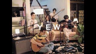 YEW - ลมที่ลา (Acoustic Session)