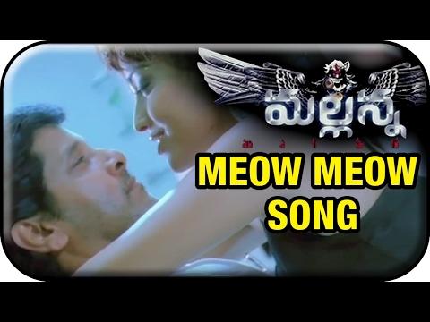 Mallanna Telugu Movie Songs   Meow Meow Song   Vikram   Shriya Saran   DSP