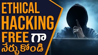 Learn ETHICAL HACKING FOR FREE In Telugu 2021: CEH V11 Course For Free In Telugu