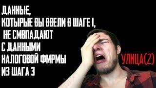 нОВАЯ ПАРТНЁРКА Twitch - ошибка заполнения компаньонка