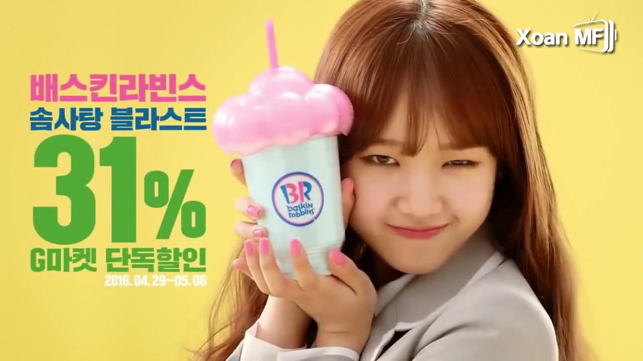 [TVC] Clip quảng cáo Hàn Quốc Năm 2017 Vol. 17004