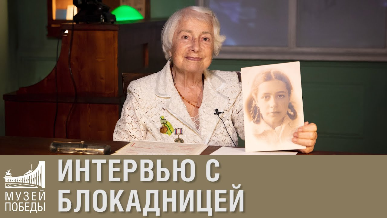 Нинель Нестерова: «В блокаду мы выжили благодаря надежде на спасение и ненависти к врагу»