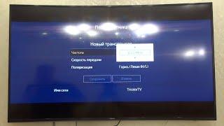 Как настроить телевизор Samsung UE65JU6800 для приема спутниковых каналов Триколор