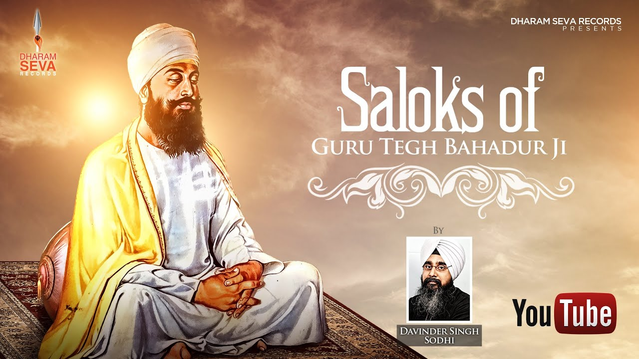 essay on guru tegh bahadur A popular narrative circulates that guru tegh bahadur sacrificed his life to prevent the forced conversions of kashmiri pandits a group of kashmiri pandits implored tegh bahadur ji's help from mughal persecutions tegh bahadur travelled to delhi to request aurangzeb to stop persecuting.