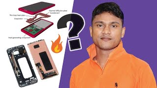 Liquid Cooling in Smartphones Explained-Poco F1,Note 9 Etc. (Bengali) 🔥