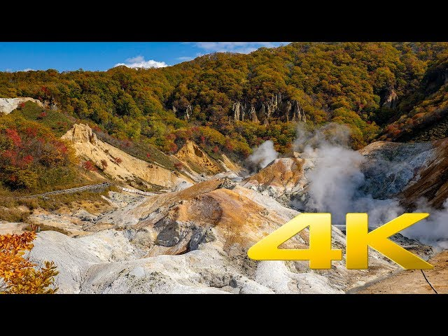 Noboribetsu Jigokudani in Autumn - Hokkaido - 登別地獄谷 - 4K Ultra HD