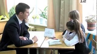 ЕГЭ по французскому языку в Йошкар-Оле