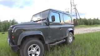 Land Rover Defender 90 (вложения после покупки)
