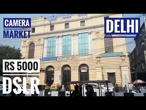 DSLR Market In Delhi | Cheapest Dslr | Best Place to Buy Dslr and Tripods
