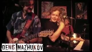 Denis Mazhukov - Roll Over Beethoven | Денис Мажуков (2009) | Evque