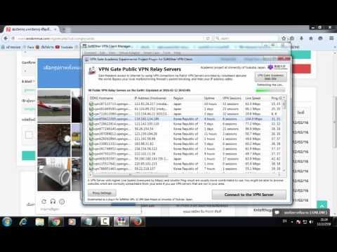สอนแฮกเว็บสุ่มบัตรทรูออนไลน์ randomtrue.com By Songbycondo