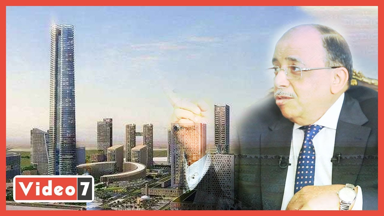 من سيغادر للعاصمة الإدارية من موظفى الدولة؟ وزير التنمية المحلية يكشف التفاصيل لخالد صلاح  - 22:58-2021 / 1 / 5