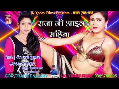 Sabse Superhit Dhamakedaar BhojpuriTop Top 2 Chua Ta Jeena Raja Ji Aail BA Mahina Itna Toh Dono Jane