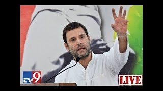 Rahul Gandhi Press Meet LIVE || Delhi - TV9