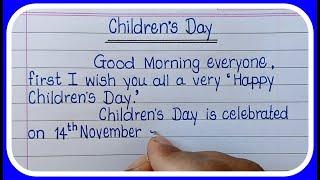 Children's Day Speech in English Writing/14 November Speech/Children's Day-Learn Essay Speech