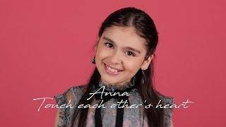 ANNA - TOUCH EACH OTHER'S HEART (OFFICIAL LYRICS) | JUNIORSONGFESTIVAL.NL🇳🇱