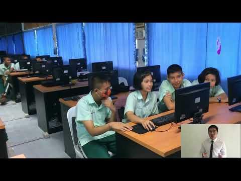 การจัดการเรียนรู้โดยใช้รูปแบบ PBL เรื่องเทคโนโลยีสารสนเทศ โดยใช้โปรแกรม Bubbl