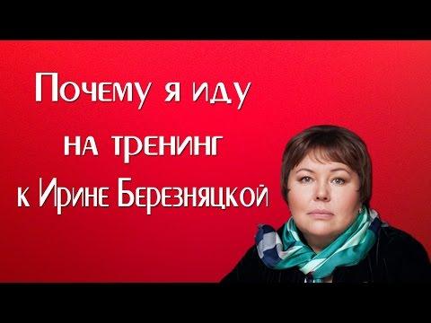 Международная Академия Фэн Шуй в Москве проводит
