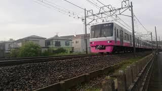 新京成線 松戸行き8900形8918編成 八柱駅周辺