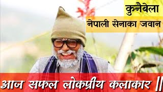 Biography of Arjun Ghimire(pade), lifestyle, struggle of his life.