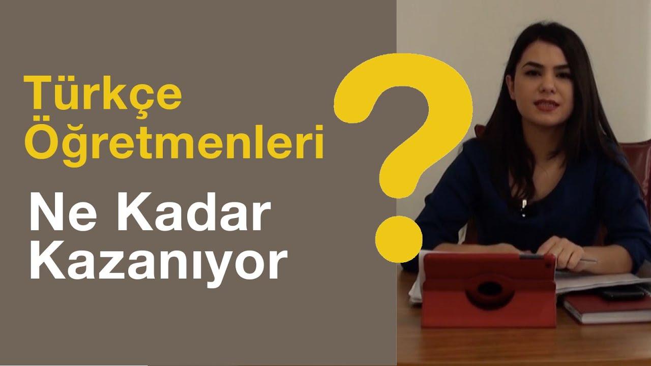 Türkçe Öğretmenleri Ne Kadar Kazanıyor? Türkçe Öğretmeni Olmak Zor mu?