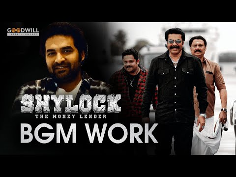 Shylock BGM Work | Gopi Sundar | Mammootty | Ajai Vasudev | Goodwill Entertainments