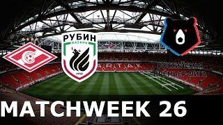 Spartak Moscow vs Rubin Kazan - 2018-19 Russian Premier League - PES 2019