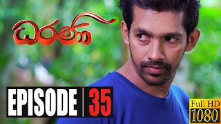 Dharani | Episode 35 30th October 2020 Thumbnail