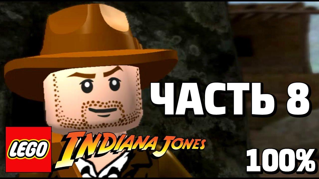 LEGO Indiana Jones: The Original Adventures 100% Прохождение - Часть 8 - Секреты Панкот