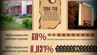 видео Фамилия Семенов – Значение и история происхождения фамилии Семеновы