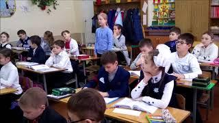 Урок літературного читання. 4 клас
