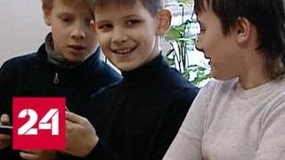 Звуковое отравление: ученикам одной из липецких школ стало плохо от ультразвука - Россия 24