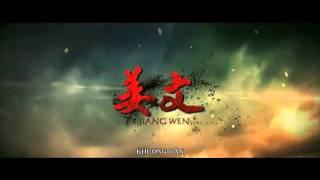 The Lost Bladesman Trailer - Trailer MegaStar Cineplex